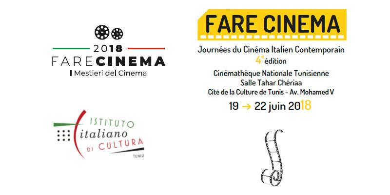 Découvrez le programme de la 1ère édition de l'initiative 'FARE CINEMA' du 19 au 22 juin à la Cinémathèque Nationale Tunisienne