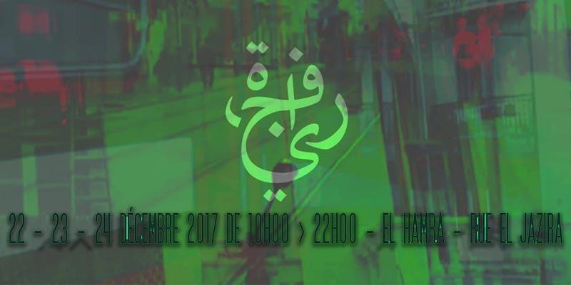 Découvrez le programme de Frayjiya, le rendez-vous culturel d'exception, du 22 au 24 Décembre