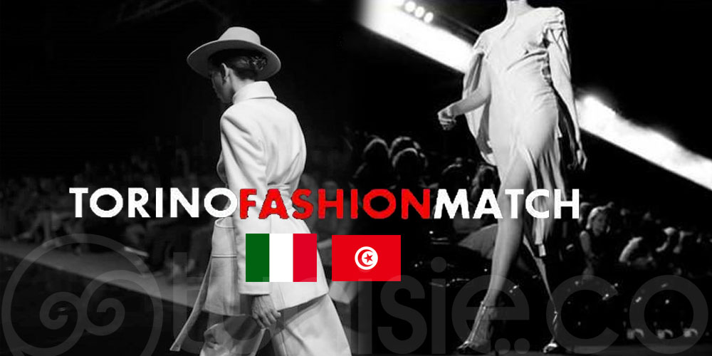 Le 'TORINO FASHION MATCH 2020' passe au virtuel