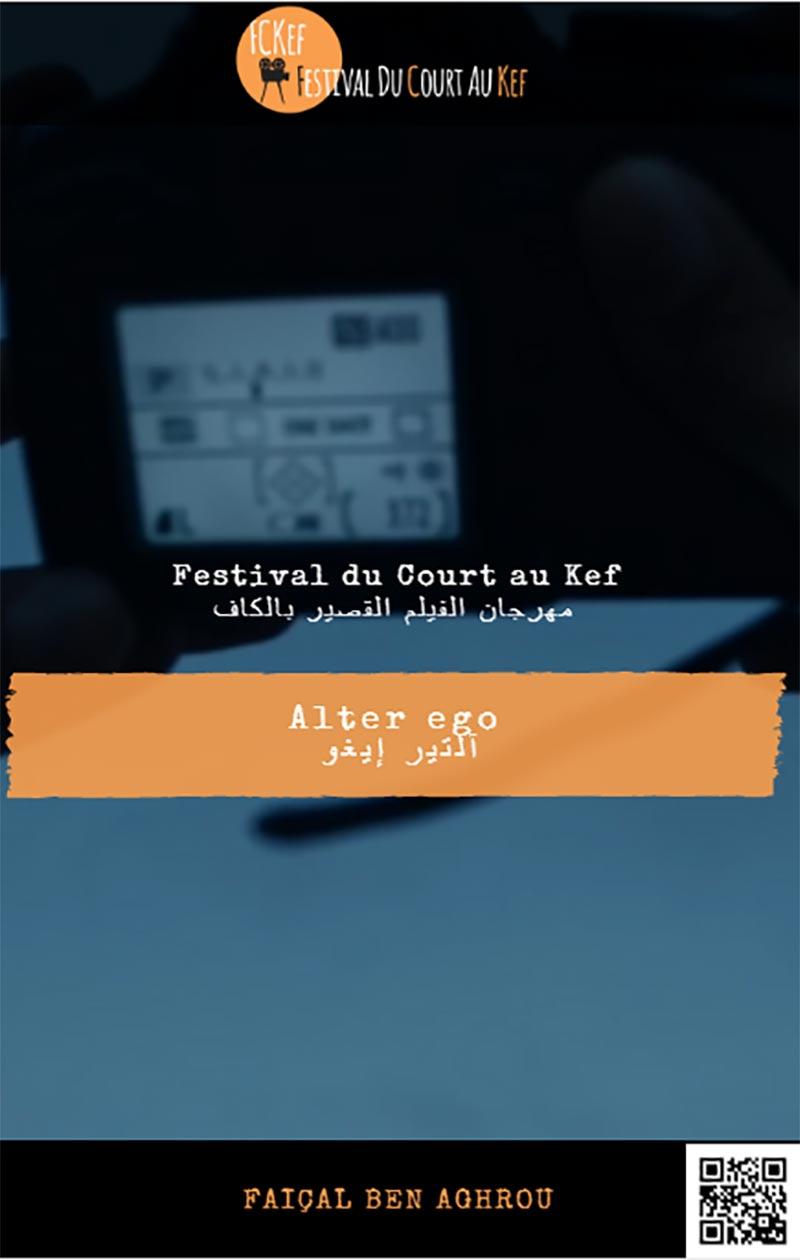 fckef-021017-2.jpg