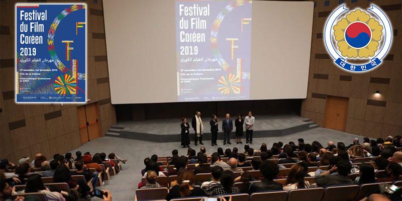 العرض الأول للفيلم الكوري طفيلي بحضور سفير كوريا الجنوبية شاي كو راي