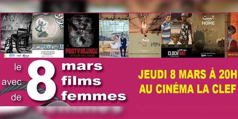 Rendez-vous avec ces huit films de réalisatrices tunisiennes le 8 mars à Paris