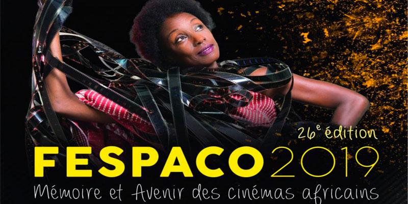 Deux films tunisiens en lice au FESPACO