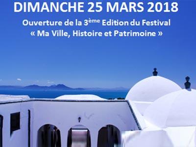 Découvrez le programme du Festival « Ma Ville, Histoire et Patrimoine » le 25 Mars à Sidi Bou Saïd