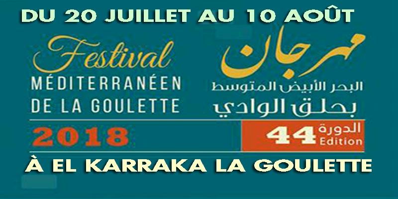 Programme de la 44ème  édition du festival Méditerranéen de La Goulette du 20 juillet au 10 août