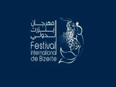 Programme du Festival International de Bizerte du 12 juillet au 17 Août