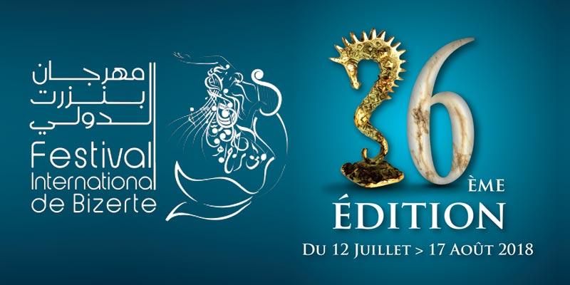 Programme de la 36 édition du Festival international de Bizerte du 12 juillet au 17 août