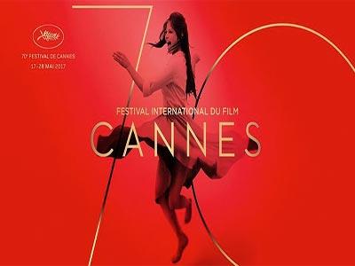 L'IFT vous fait vivre la soirée d'ouverture du Festival de Cannes