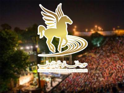 La 53 ème édition du Festival de Carthage du 13 juillet au 19 août