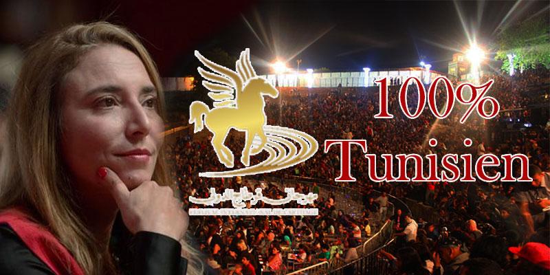 Festival de Carthage 2020 : Un programme 100% tunisien au menu