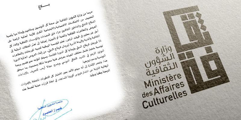 الدورة 56 لمهرجان قرطاج الدولي تونسية بامتياز