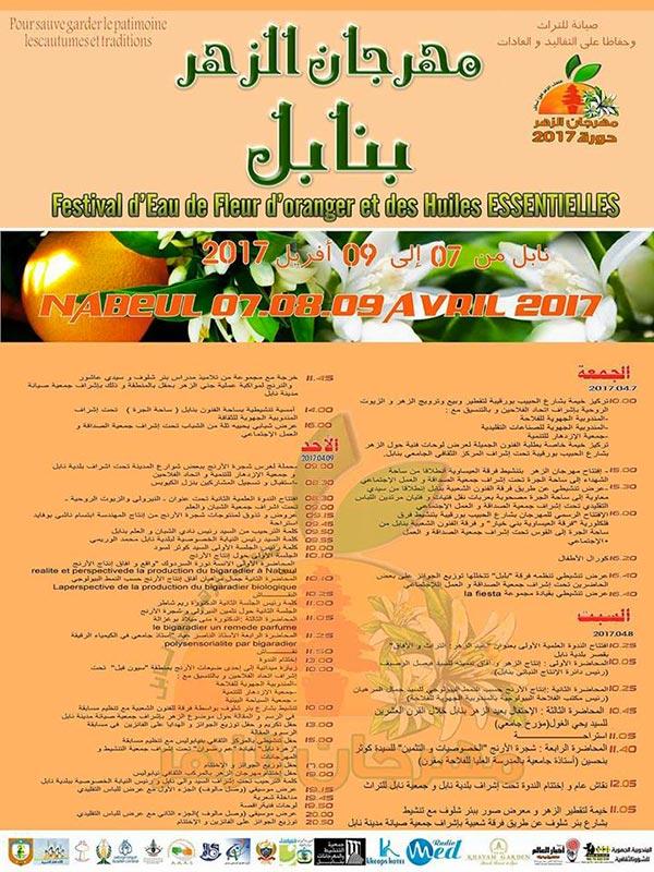 festival d'eau de fleur d'oranger et des huiles essentielles de