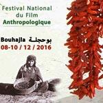 Le Festival National du Film Anthropologique les 08, 09 et 10 Décembre