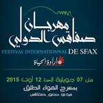 Programme de la 37ème édition du Festival International de Sfax du 7 juillet au 12 août