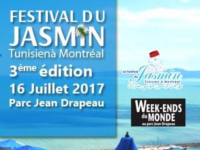 3ème édition du Festival du Jasmin Tunisien le 16 Juillet à Montréal