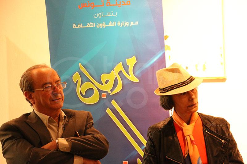 festival-medina-110518-09.jpg