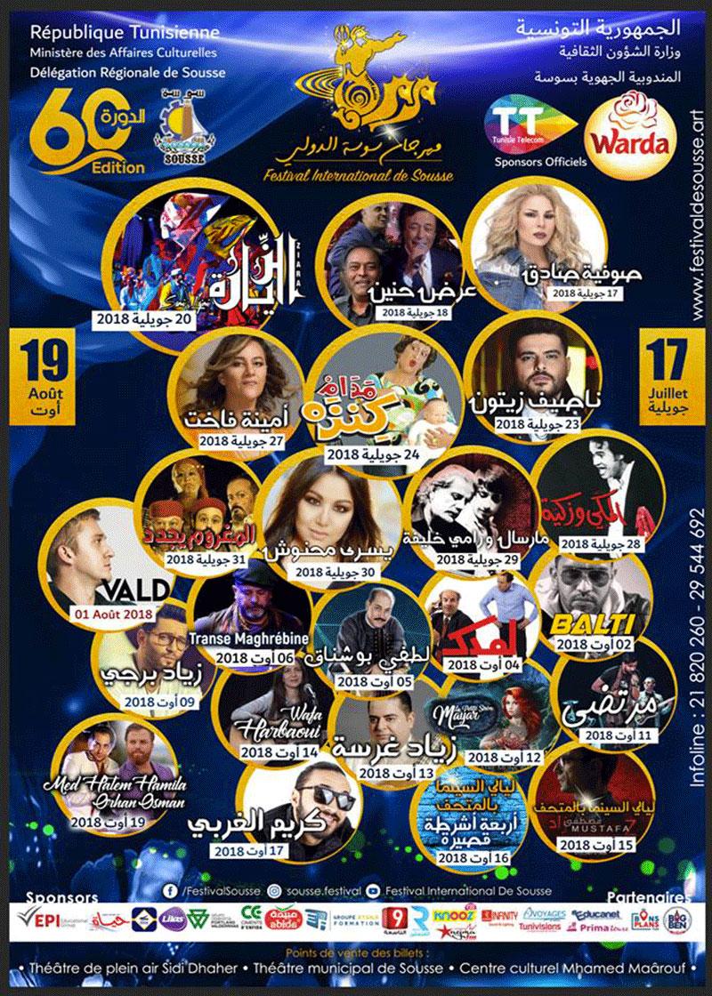 festival-sousse-2018-150718-1.jpg