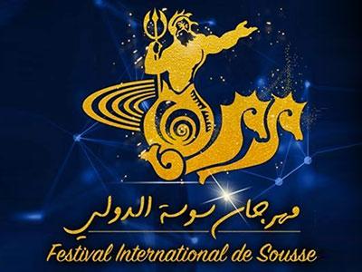 Programme du Festival International de Sousse du 17 Juillet au 19 Août 2018