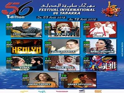 Programme de la 56ème édition du Festival de Tabarka du 3 au 18 août 2018