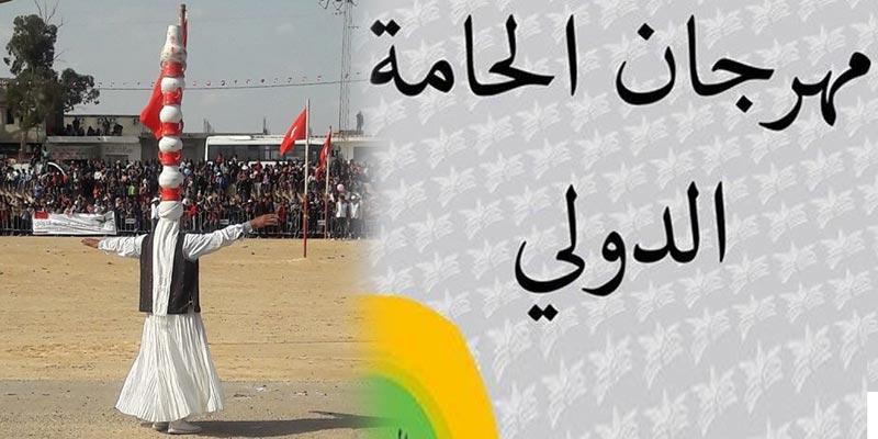Le festival international d'El Hamma, du 30 avril au 5 mai, à la mémoire Mohamed Ali El Hammi