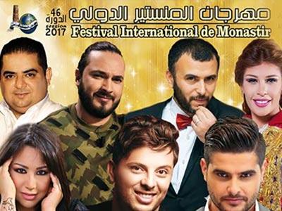 Découvrez le programme du Festival international de Monastir dans sa 46ème édition