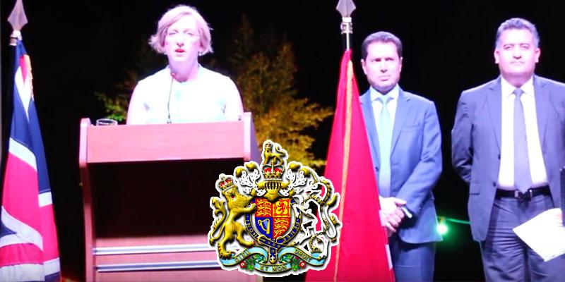 En vidéos : Célébrations de l'anniversaire de la Reine Elizabeth II à Tunis