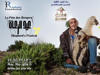 Festival Lammet Romdhane du 16 au 23 Juin  au Théâtre d'Ezzahra