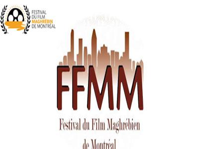 Quels films tunisiens au Festival du Film Maghrébin de Montréal ?