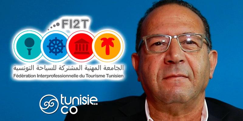 En vidéo : Houssem Ben Azzouz dresse le bilan et présente les perspectives de la FI2T