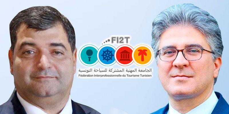 La Fi2T remercie René Trabelsi et souhaite tout le succès à Mohamed Ali Toumi