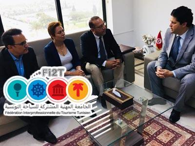 Ces membres de la Fi2T à la rencontre du Ministre du commerce