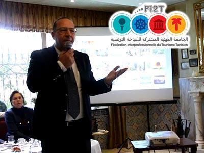 En vidéo : La Fi2T pour la diversification et l'innovation du tourisme tunisien
