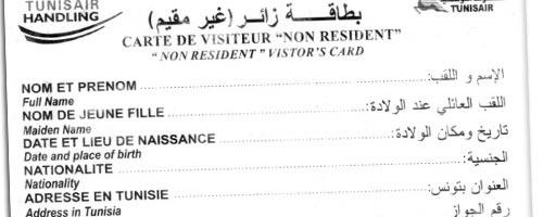 fiche-police-visiteur-120511.jpg