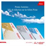 Tunisair lance sa promo Automne pour les membres Fidelys