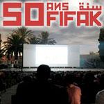 Tous les détails sur le Festival International du Film Amateur de Kélibia du 16 au 23 août 2014