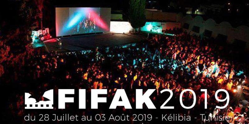 FIFAK : Palmarès des compétitions nationales et internationales