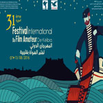 31ème édition du Festival International du Film Amateur de Kélibia du 7 au 13 Août
