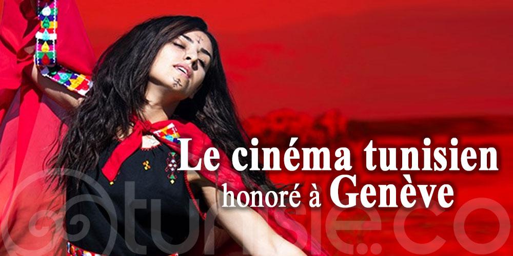Le cinéma tunisien honoré à Genève