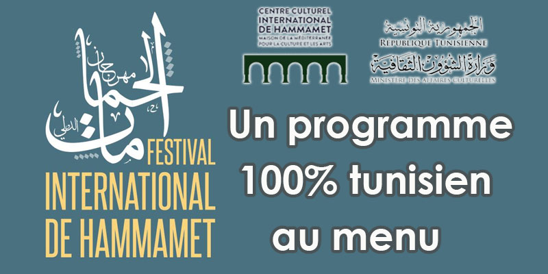 Festival International de Hammamet 2020: La programmation sera purement tunisienne !