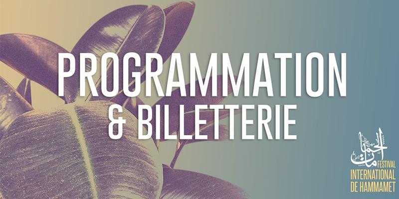Le programme rectifié du Festival International de Hammamet