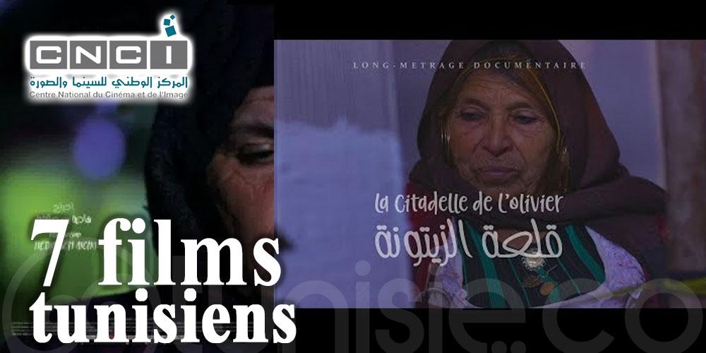 Octroi de Visas pour l'exploitation non commerciale à 7 films tunisiens