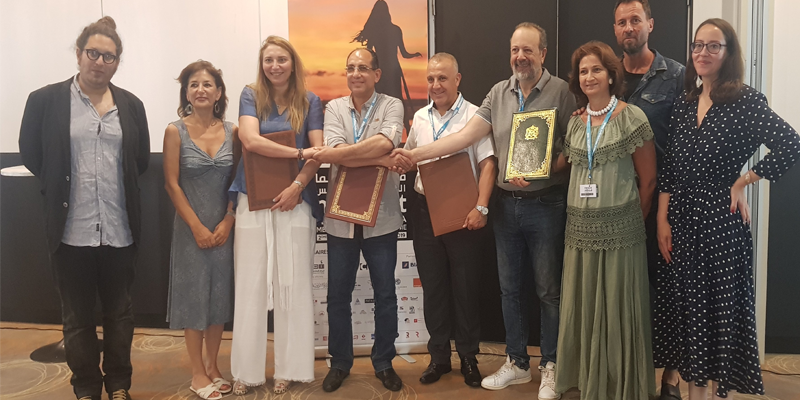Lancement officiel de l'Arab Film Platform