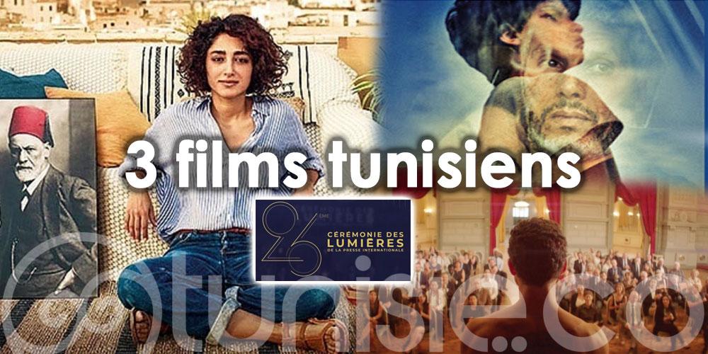 Trois films tunisiens nommés aux 26e Prix Lumières de la presse internationale