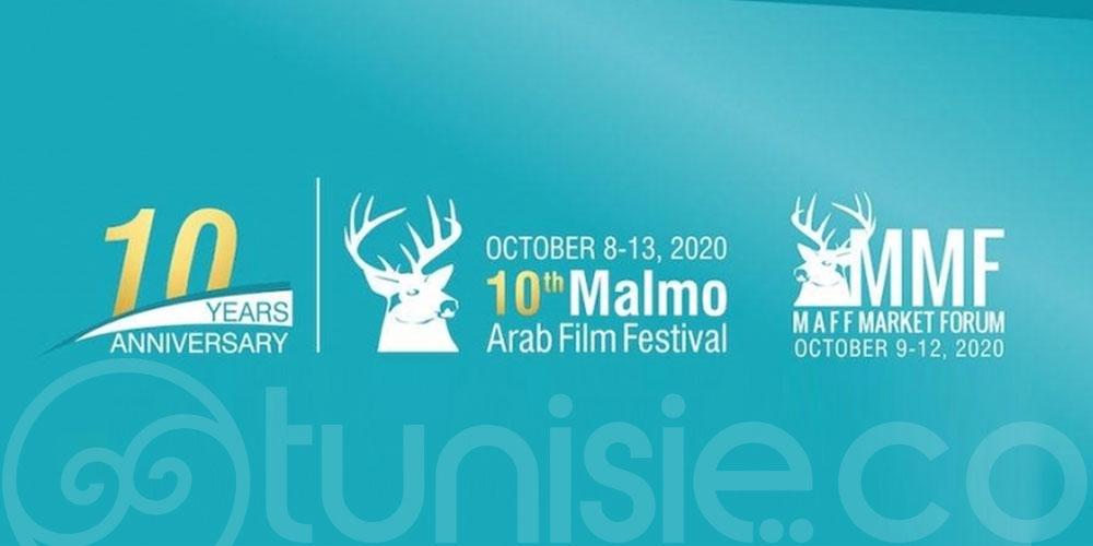 Le cinéma tunisien présent dans  la 10ème édition du festival du film arabe de Malmö