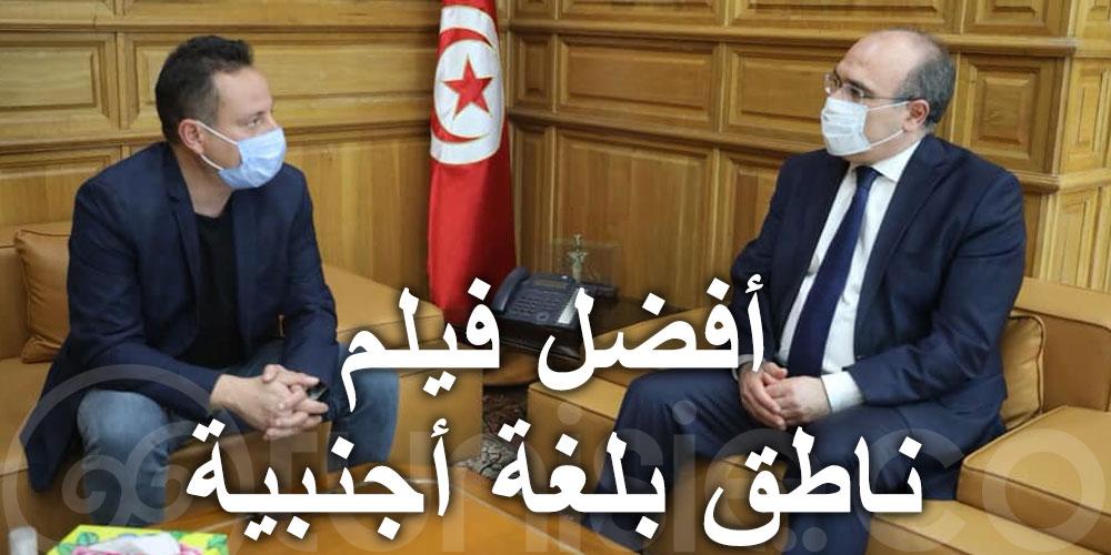 ''الحبيب عمار يستقبل منتج فيلم ''الرجل الذي باع ظهره