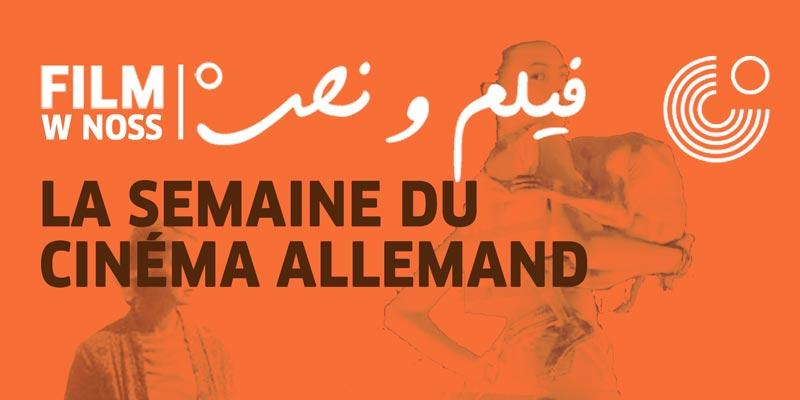 Tunisie : Découvrez le programme de la semaine du cinéma allemand - FILM W NOSS - du 23 au 30 novembre