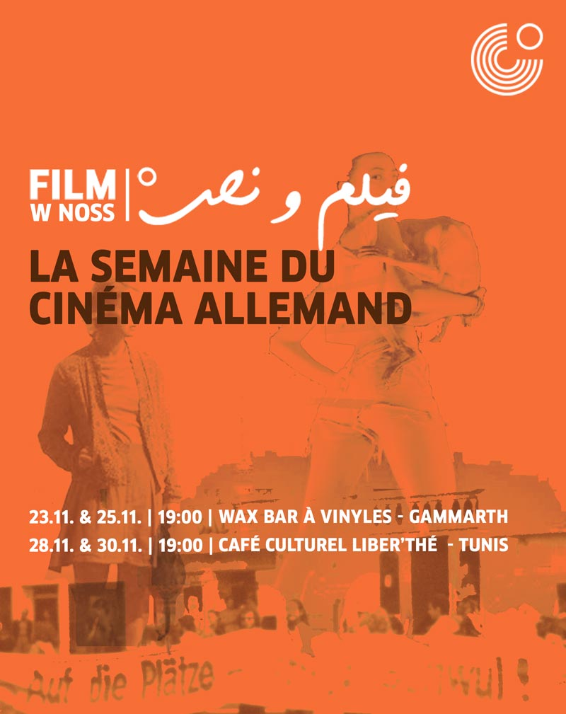 film-w-noss-171117-4.jpg