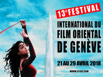11 films tunisiens au Festival International du Film Oriental de Genève