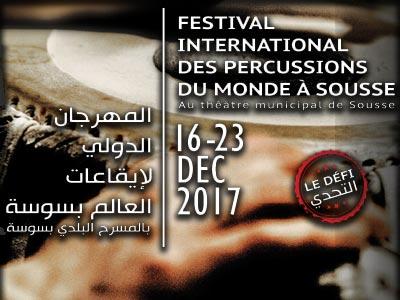 Programme du Festival International des Percussions du Monde à Sousse du 16 au 23 décembre