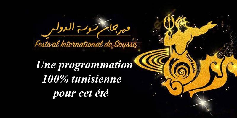 Le Festival International de Sousse 2020 : Une programmation 100% tunisienne pour cet été